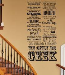 In This House We Do Geek Customizable Vinyl Wall Decal V3 Etsy