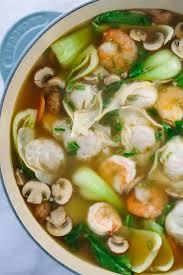 Easy Homemade Wonton Soup Recipe ...