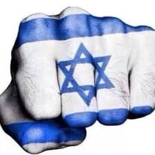 Fuck You All.We Are Israel - 15 Photos - Product/Service -