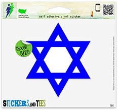 Car Truck Graphics Decals Star Of David Decal Sticker Jewish Israel Hebrew Car Truck Window Laptop Vinyl Auto Parts And Vehicles Kkbasket Com