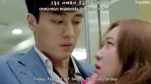 gummy day and night fmv master s sun ost engsub