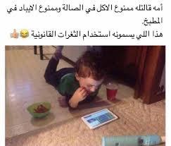 اله مستقبل باهر في المحاماة صور غريبة و مضحكة Facebook