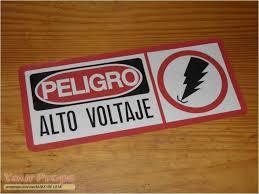 Jurassic Park High Voltage Spanish Sign Replica Movie Prop