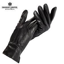 gloves men genuine leather leather