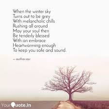 when the winter sky turns quotes writings by ateefah sana