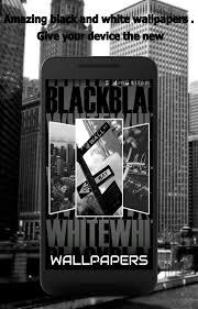 خلفيات بيضاء و سوداء For Android Apk Download