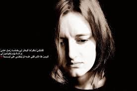 الحب الحقيقي كلام حزين عن الخيانه صور معبرة عن الغدر الخيانة