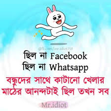 in childhood images surajit das suro sharechat ভারতের