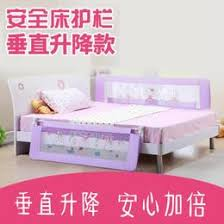Baby Supplies Remind Multifunctional Protection Bed Rails Taobao Agent English Taobao Tobuyla Com