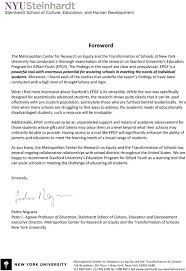 stanford university s education program
