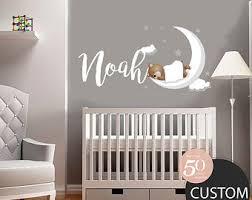 Nursery Name Decal Etsy