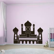 Persian Palace Wall Decals Decor Castle Decal Graphicsmesh