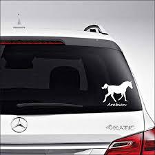 Amazon Com Aampco Decals Arabian Horse Arab Araber Car Truck Motorcycle Windows Bumper Wall Decor Vinyl Decal Sticker Size 6 Inch 15 Cm Wide Color Matte White