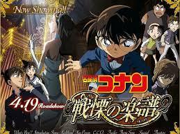 Pin de w winnie en Detective Conan