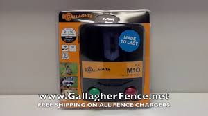 Gallagher M10 Mains Fence Charger Energizer Gallagher Fence