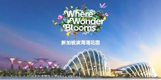 gardens by the bay tickets booking