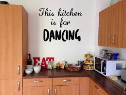 This Kitchen Is For Dancing Vinyl Wall Decal Sticker Home Etsy