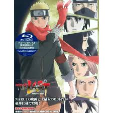 The Last - Naruto The Movie [Blu-ray+CD Limited Edition]