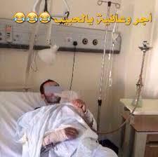 صور مضحكة Op Twitter غرد بصورة صور مضحكة صور مضحكه ضحك السعودية الرياض الكويت Http T Co Rmgv6fm8tj