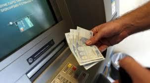 Τράπεζες: Από Παρασκευή η εξέταση των αιτήσεων για «πάγωμα» δόσεων ...
