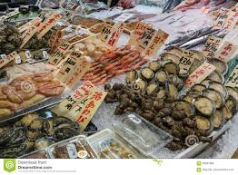 Kyoto, Japan - Seafood For Sale On The ...