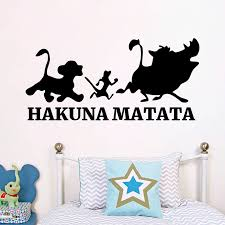 Home Garden Children S Bedroom 3d Decor Decals Stickers Vinyl Art Lion King Simba 3d Window View Decal Wall Sticker Home Decor Art Mural Wallpaper Dr Hetsroni Com