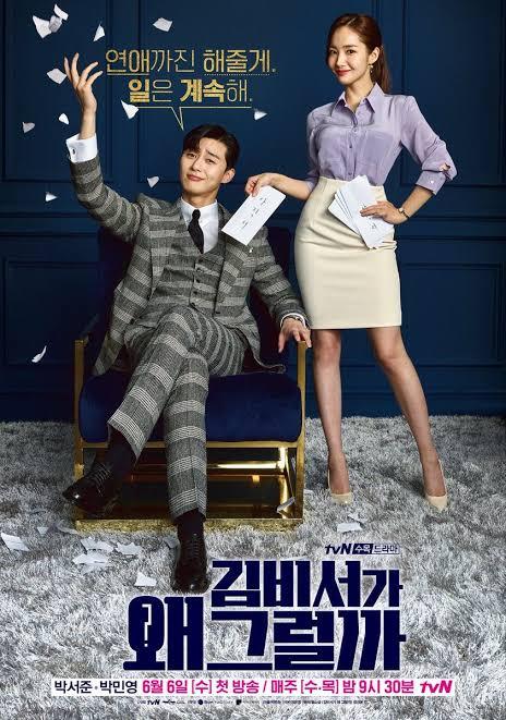 """Hasil gambar untuk what's wrong with secretary kim kdrama poster"""""""