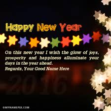 selamat tahun baru kutipan dengan nama