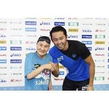 水泳の日】8月14日に、第1回水泳の日イベントが開催されました!公益 ...