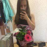 Audra Newman Facebook, Twitter & MySpace on PeekYou