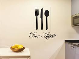 Kitchen Wall Decal Cafe Decal Kitchen Wall Decal Vinyl Decal Vinyl Decor Krazy Signs Usa Inc