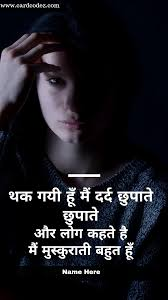 sad love hindi status photo card