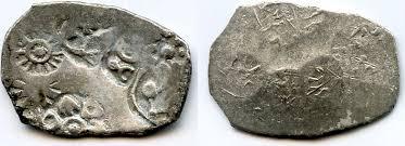 Silver karshapana 550-461 BC Magadha Janapanada, Ancient India - Series I  silver coin, Bhattiya to Ajatashatru (ca.550-461 BC) G/H #189 | MA-Shops