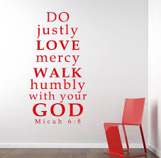 Micah 6 8 Scripture Bible Verse Wall Decal Nuovocreations