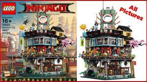 All LEGO Ninjago Movie 70620 Ninjago City Official Set Images - YouTube
