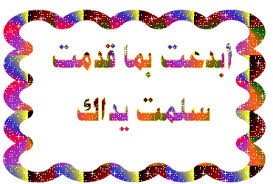 أحمد السقا يعلق على واقعة انتحار طالب برج القاهرة  Images?q=tbn%3AANd9GcQnGbt1Pm67X21Hs4jgPUpSl2tt-gioKaFLg6qQZYBDYF67DUVQ