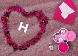 صور حرف H من الحروف الانجليزية صباح الورد