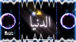 تصميم حرف A و حرف M كرومات اغاني حب كرومات شاشة سوداء