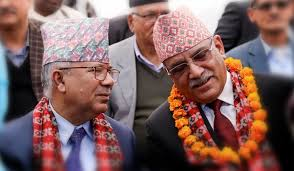 Former PM Dahal increases rendezvous', tightening his hold in NCP ...
