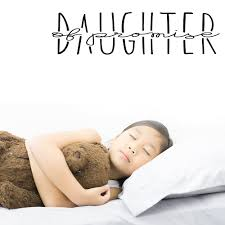 Daughter Of Promise Vinyl Wall Decal Machlao Studio