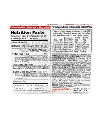 maruchan en lime 12 2 25 oz gromex