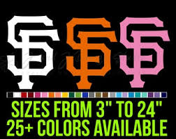 Giants Wall Decal Etsy