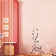 Amazon Com Eiffel Tower Ooh La La Paris Vinyl Wall Decal Sticker 48 H X 26 W Black Home Kitchen