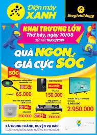 Khai trương Siêu thị Điện máy XANH Cầu Dần, Vụ Bản, Nam Định