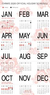 China's 2020 Holiday Schedule Released ...