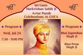 guru har krishan sahib ji birthday jayanti sms images
