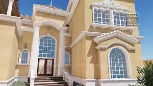 تصاميم بيوت اجمل تصاميم المنازل 2020 بنات كول