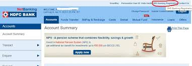 mobile number in hdfc bank