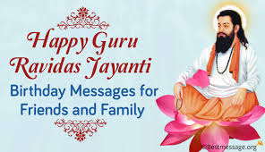 happy guru ravidas jayanti messages ravidas birthday wishes