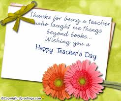beautiful teachers day greeting card pictures and images